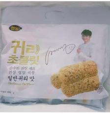Bánh Yến Mạch Organic