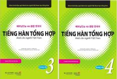 Bộ giáo trình tiếng Hàn tổng hợp trình độ trung cấp tập 3 và 4