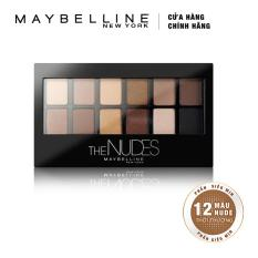 Bảng phấn mắt Maybelline New York The Nudes Palette 12 màu 9g (Tông nude)