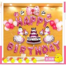 Set bóng sinh nhật gà hồng