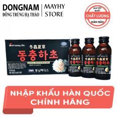 Nước Đông Trùng Hạ Thảo Hàn quốc hộp 10 chai x 100ml