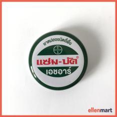 Dầu trị côn trùng cắn Zam Buk Thái Lan 8G
