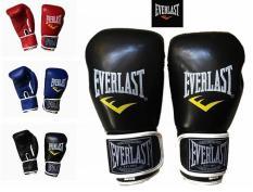 Găng Tay Đấm Boxing EverLats New 2018 – VivaSports