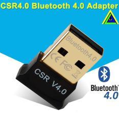 USB tạo bluetooth cho pc, laptop dongle 4.0 CSR – loai 1tự nhận không cần cài đặt