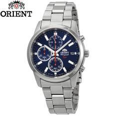 Đồng hồ nam dây kim loại Orient FKU00002D0