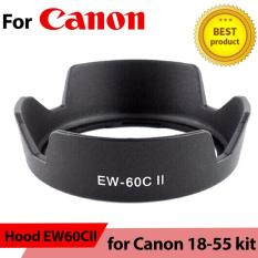 Hood EW60CII for Canon 18-55 kit