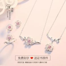 Bộ trang sức hoa anh đào dành tặng phái đẹp