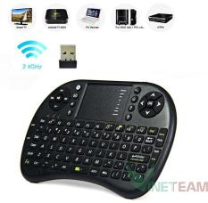 Bàn Phím Kiêm Chuột Wireless UKB-500 (Đen)