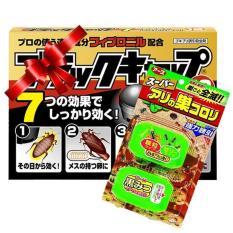 Bộ 2 Set thuốc diệt kiến Super Arinosu Koroki