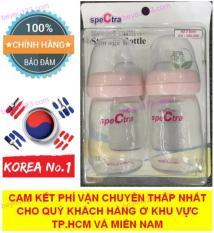 Bộ 2 bình trữ sữa cổ rộng không BPA SPECTRA 160ml (Hàn Quốc)