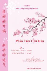 Tập viết chữ hán theo Giáo Trình Hán Ngữ – Phân tích chữ hán theo bộ thủ + Tặng 1 Bút lông thư pháp + mực tàu
