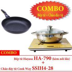 Bộ Bếp Điền Từ Hayasa Ha-790 (tặng nồi Lẩu Inox) + Chảo Đá Từ Cook Way 28Cm – Hãng phân phối chính thức