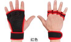 Găng tay tập gym Arbot A005 (1 đôi )