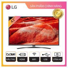 Smart TV LG 43inch 4K Ultra HD – 43UM7600PTA (2019) – Hãng phân phối chính thức