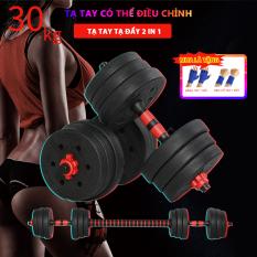 Tạ tay tạ đẩy kết hợp, 30KG 16 bánh tạ, tạ nam nữ tập gym tập thon tay, dụng cụ gym đa năng camry