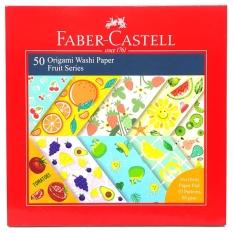 Giấy Nghệ Thuật Origami Washi – Fruit – Faber-Castell 171517 (50 Tờ/ 10 Mẫu)