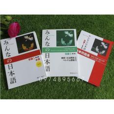 Bộ giáo trình Tiếng Nhật Minna No Nihongo I trình độ sơ cấp N4 combo 3 cuốn bản mới, chữ in màu đẹp: Giáo trình, bản dịch và ngữ pháp, sách bài tập