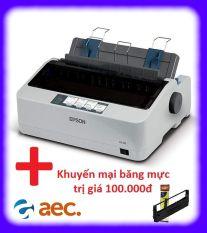 Máy in kim Epson LQ310 (Trắng) + Tặng 1 băng mực trị giá 100k