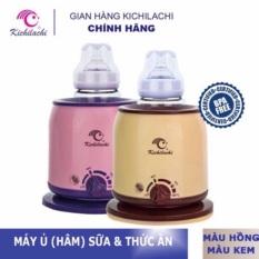 Máy Hâm Sữa 3 Chức Năng Kichilachi Nhật Bản