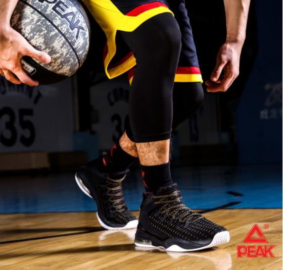 Giày bóng rổ Peak Basketball DA920001