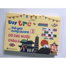 Flashcard Dạy trẻ về thế giới xung quanh 2 – Thẻ Cờ Các Nước Châu Á ( Tái bản 2019)