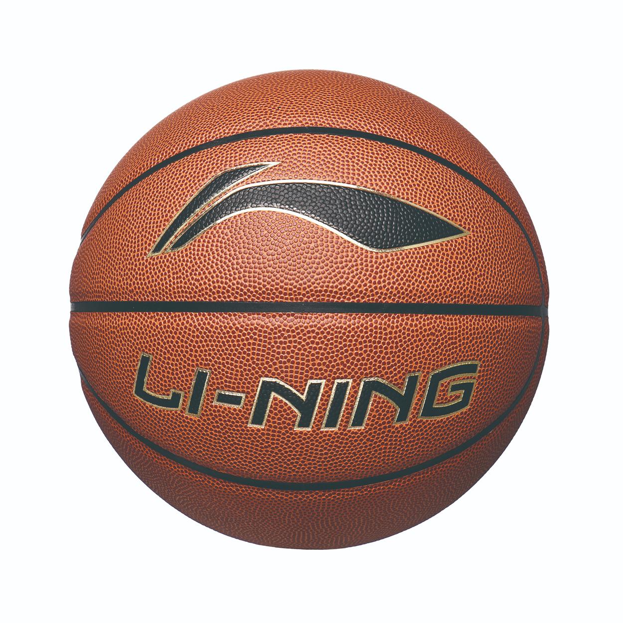 Li- Ning Quả bóng rổ ABQE346-1