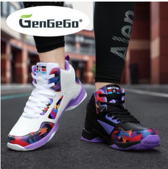 GenGeGo Giày bóng rổ nam cổ cao chất liệu da + đế cao su thoáng khí, thoải mái, không trơn, kích cỡ 35-45 – INTL