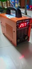 Máy hàn điện tử MiNi- 250A + Tặng bộ dây hàn