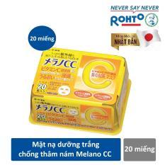 Mặt nạ dưỡng trắng da chống thâm nám Melano CC Whitening Mask 20pcs ( Nhập khẩu từ Nhật Bản)