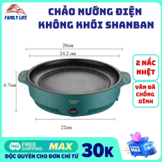 Chảo Nướng Điện Không Khói Shanban 22cm, 26cm Đa Năng Cao Cấp Công Suất 600W Vân Đá Chống Dính Tiện Dụng Phù Hợp Mọi Gia Đình