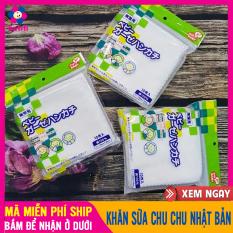 Khăn Sữa Nhật Chu Chu – Khăn Sữa Xô Chất Đẹp Cho Bé Sơ Sinh ( Túi 10 Chiếc) – Khan Sua Cho Be, Khăn Xô Sữa, Khăn Sưa Cho Bé, Khăn Xô Cho Bé, Khăn Xô Nhật – 1 Set Khăn Sữa Chu Chu
