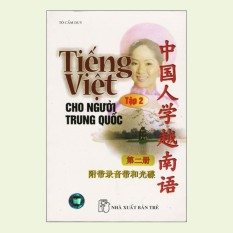 Cá Chép – Tiếng Việt Cho Người Trung Quốc T2 + 2CD