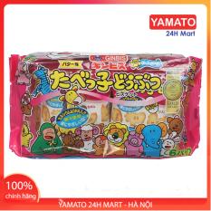 Bánh Ăn Dặm Ginbis Hình Thú Màu Hồng Vị Bơ 27gx6 Gói Nhật Bản Bổ Sung Dinh Dưỡng, Canxi và Dha Cho Bé 8 Tháng Tuổi, Bánh Bổ Sung Canxi, Bánh Quy Cho Bé, Bánh Hình Thú