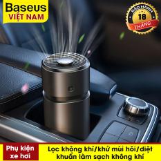 Điều hòa không khí lọc khí, diệt khuẩn, làm sạch không khí kèm nước hoa khô mini cho ô tô Baseus Breeze Fan Air Freshener for Vehicles làm mát không khí trên xe với chức năng thanh lọc Formaldehyde