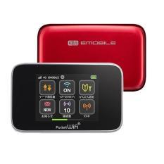 Bộ phát wifi 3G/4G Pocket GL10P – Màn hình cảm ứng