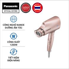 Máy Sấy Tóc Dưỡng Ẩm Nanoe Panasonic EH-NA27PN645 – Công Suất 1200W – Tay cầm gập dễ mang đi – Bảo Hành 12 Tháng – Hàng Chính Hãng