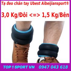 Tạ đeo tay chân cao cấp 4kg/3kg/2kg/1kg Ubest Aibeijiansport® – Phiên bản tạ chân tay tối thượng dành cho Yoga, bale, múa, dancer – Bảo hành 12 tháng