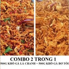 Combo 0.5kg khô gà lá chanh + 0.5kg khô gà bơ tỏi – ViettinFood