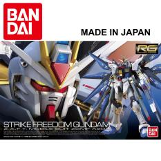 Mô hình Gundam Bandai 1/144 RG 14 ZGMF-X20A Strike Freedom Gundam Serie Real Grade
