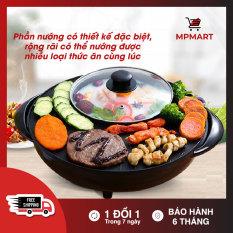 Bếp nướng điện đa năng kèm lẩu, Nồi lẩu mini, Nồi lẩu điện, Bếp nướng lẩu mini, Nồi Nướng Điện Kèm Lẩu, Nồi lẩu điện đa năng công nghệ Hàn Quốc, Nồi Lẩu Nướng kiểu dáng như Osaka Cao Cấp. được bảo hành bởi MPMART