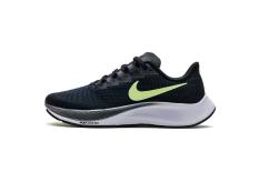 Giày Nike Zoom Pegasus 37
