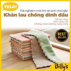 Billy's YELO!Khăn lau chén, khăn lau, vật dụng gia đình, không dầu, không rụng lông, hút nước, khăn lau nhà bếp, làm sạch nhà bếp, tẩy dầu, lau bàn