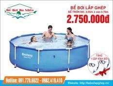 Bể bơi bestway 56406 ( KT 3.05m x 76cm)