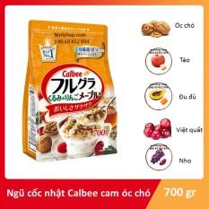 Ngũ cốc Calbee Nhật bản 800 g (Cam óc chó 400gr)