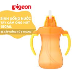 Bình uống nước tay cầm có ống hút Pigeon 150ml – Màu cam