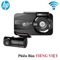 Camera hành trình ô tô, xe hơi nhãn hiệu HP f870x Wifi tích hợp camera lùi RC3 cho độ phân giải video 1080P