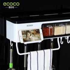 Kệ treo tường đựng dụng cụ nhà bếp đa năng kèm 4 hộp chứa gia vị sang trọng bền đẹp ECOCO MG1705 -AL