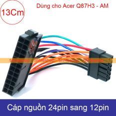Cáp chuyển nguồn 24PIN ATX ra 12pin Mainboard Acer Q87H3 Q87H3-AM Brawis BR-CB2412ACL1 13Cm