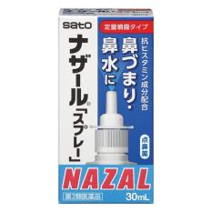 Dung Dịch Xịt Mũi Nazal 30ml Viêm Xoang Viêm Mũi Nhật Bản
