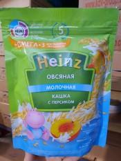 (Date 2022) Bột ăn dặm heinz gói 200g vị đào lúa mì 5m+, cam kết hàng đúng mô tả, chất lượng đảm bảo, an toàn đến sức khỏe của trẻ